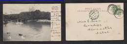 S Africa The Lake, Queens Park, E.London (swans) Used  1909,  COOKHOUSE  > NEWCASTLE NATAL - South Africa