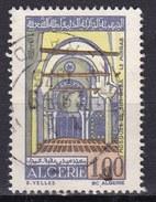 Algeria, 1970/1971 - 1d Mosque Sidi-Okba - Nr.458 Usato° - Algeria (1962-...)