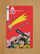 Japon Japan Free Front Bar, Balken Phonecard - 110-4264 / Comet Halley / Sunshine Planetarium / Space Weltraum Espace - Astronomy