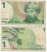 Israel 1 New Sheqel 1986 Pick 51A.a Ref 275 - Israel