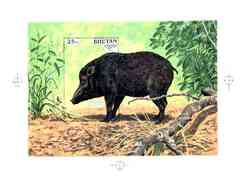 Bhutan 1990, Endangered Wildlife, Intermediate Stage Computer-generated Artwork (Pygmy Hog) - Bhoutan