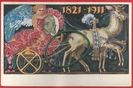 Königreich Bayern 1821 - 1911, Poatkarte - Familles Royales