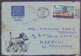 East African Satelliet Earth Station, Postal History Cover - Aerogramme From KENYA UGANDA TANZANIA, Used 1970 With Sloga - Kenya (1963-...)