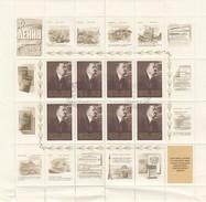 NOYTA CCCP - RUSSIE - FEUILLET COMPLET 8 TIMBRES + VIGNETTES - 100 ANS DE LENINE 1870-1970 /1