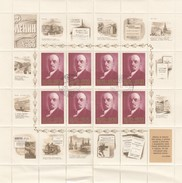 NOYTA CCCP - RUSSIE - FEUILLET COMPLET 8 TIMBRES + VIGNETTES - 100 ANS DE LENINE 1870-1970 /2