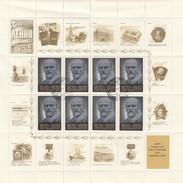 NOYTA CCCP - RUSSIE - FEUILLET COMPLET 8 TIMBRES + VIGNETTES - 100 ANS DE LENINE 1870-1970 /4