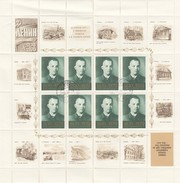 NOYTA CCCP - RUSSIE - FEUILLET COMPLET 8 TIMBRES + VIGNETTES - 100 ANS DE LENINE 1870-1970 /5