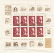 NOYTA CCCP - RUSSIE - FEUILLET COMPLET 8 TIMBRES + VIGNETTES - 100 ANS DE LENINE 1870-1970 /6