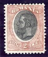 ROMANIA 1903 Carol I Definitive 2 L. Brown/black With Part Watermark MH / *.  Michel 144 Wz - 1881-1918: Charles I