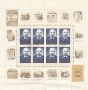 NOYTA CCCP - RUSSIE - FEUILLET COMPLET 8 TIMBRES + VIGNETTES - 100 ANS DE LENINE 1870-1970 /7
