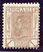 ROMANIA 1900 Carol I Definitive 1 B. With Arms Watermark MNH/ **.  Michel 117 - 1881-1918: Charles I