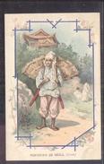 Zuid Korea - Seoul Coree - Portefaix - La Farine Lactee Salvy - 1915 - Korea, South