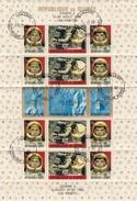 REPUBLIQUE DE GUINEE- FEUILLET DE 16 TIMBRES ESPACE - CONAKRY 23.11.65 - GEMINI 5 AUGUST 21-29 1965 120 ORBITS - 2 /TB - Space