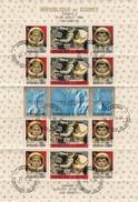 REPUBLIQUE DE GUINEE- FEUILLET DE 16 TIMBRES ESPACE - CONAKRY 23.11.65 - GEMINI 5 AUGUST 21-29 1965 120 ORBITS - 4 /TB - Space