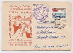 MAIL Post Cover Used USSR RUSSIA Baltic Estonia Ethnic Tallinn