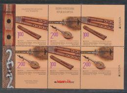 BOSNIEN- HERZEGOWINA ( Serbische Rep.) Mi.NR. 623-624 A, HBl 17  Europa - Volksmusikinstrumente -2014- MNH - 2014