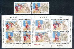 RUMÄNIEN  Mi.NR. 6812-6813,  Block 586 I, 586 II Europa -Volksmusikinstrumente -2014 - MNH - 2014