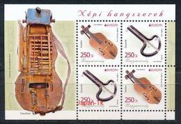 UNGARN Mi.NR. Block 371 Europa - Volksmusikinstrumente -2014- MNH - 2014