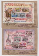 MAIL Post Set 2 Cover Used USSR RUSSIA Block BF Transport Train Railway Coach Lenin Plane Ship