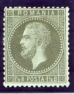 ROMANIA 1872 Carol I Definitive 1½ B.  Paris Printing  MH / *.  Michel 36 - 1881-1918: Charles I