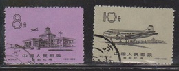 PEOPLES REPUBLIC OF CHINA Scott # 416-7 Used - Neufs