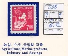 SOUTH KOREA:DEFINITIVE* SERIE(S) AGRICULTURAL (SKO 290-1 (37) - Corée Du Sud
