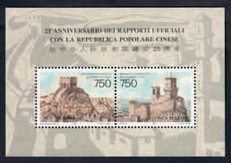 San Marino- Cina Foglietto Muraglia Cinese 2 Francobolli 750 Lire 1996 COD.FRA.976 - Unused Stamps