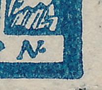 D. Reich Nr. 123 I  ~ Michel 10,-- Euro