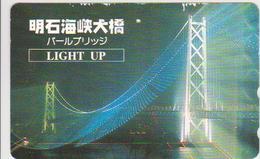 JAPAN - SILVER CARD 165 - BRIDGE - Japan