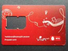 Armenia. Prepaid Card VivaCell
