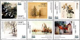 Macao - 2016 - Paintings Of Macao Famous Artists - Mint Stamp Set