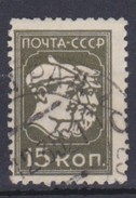 Russia 1929 Mi 370A Used