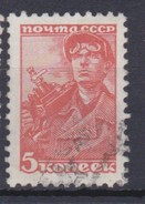 Russia 1937 Mi 676A Used