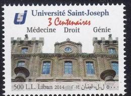 Lebanon 2014 MNH - USJ St Joseph University 3 Centenaries - Medicine, Law, Engineering - Lebanon