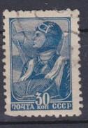 Russia 1937 Mi 682A Used