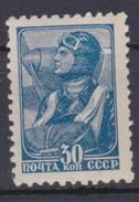 Russia 1937 Mi 682A MNH
