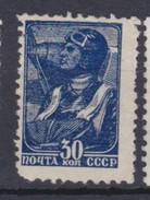 Russia 1937 Mi 682A MNH - 1923-1991 USSR