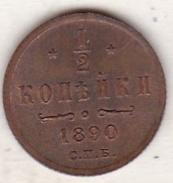 Russie, 1/2 Kopek 1890 CNB St. Petersburg, Alexandre III, Y# 30 - Russie