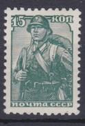 Russia 1937 Mi 679A MNH