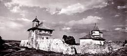 ROMANIA & ARMENIA / ARMENIE : ZAMCA - ANCIEN COUVENT ARMÉNIEN : SUCEAVA / ROUMANIE - ANNÉE / YEAR ~ 1960 - '65 (w-171) - Arménie