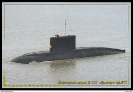 "RUSSIA POSTCARD 6 Mint SUBMARINE ""VYBORG"" B-227 SOUS MARIN U BOOT TRANSPORT 83 - Unterseeboote"