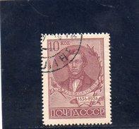 URSS 1936 O DENT 14