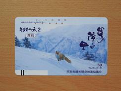 Japon Japan Free Front Bar, Balken Phonecard - 110-4398 / Fox, Fuchs, Renard - Telefonkarten
