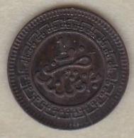 MAROC. 1 Mouzouna (Mazouna) AH 1320 Birmingham , Frappe Médaille .Sup/ XF - Morocco