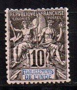 Col 4/ Inde N° 5 Neuf X MH Cote 15,00€ - Unused Stamps