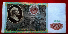 Russie Russia 50 Rubles / Rouble 1991 CIRC - USED  LENIN - Russie