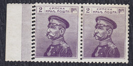 Kingdom Of Serbia 1911 King Petar I, Error - Double Perforation, MH (*) Michel 96 - Serbia