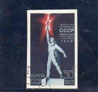 URSS 1939 O