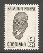 003973 Greenland 1977 Eskimo Mask 9K MNH - Nuovi