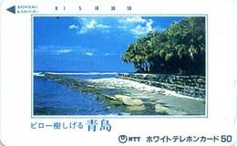 Telefonkarte Japan - Landschaft -  110-016 - Japan